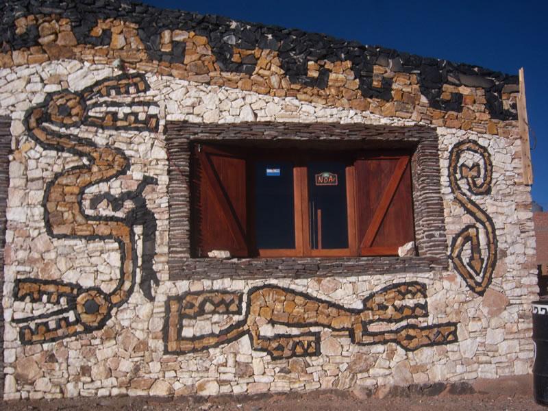 Complejo Pucará - Villa de Antofagasta de la Sierra (Catamarca Argentina) 8