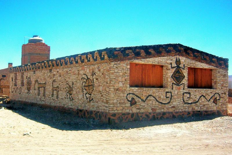 Complejo Pucará - Villa de Antofagasta de la Sierra (Catamarca Argentina)