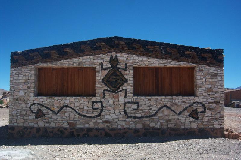 Complejo Pucará - Villa de Antofagasta de la Sierra (Catamarca Argentina)1