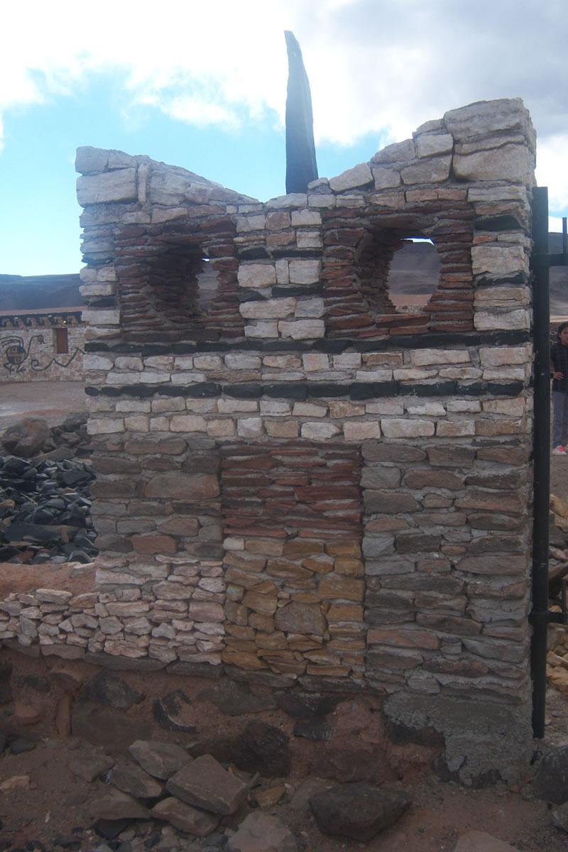 Complejo Pucará - Villa de Antofagasta de la Sierra (Catamarca Argentina)2