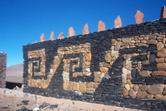 Complejo Pucará - Villa de Antofagasta de la Sierra (Catamarca Argentina)10