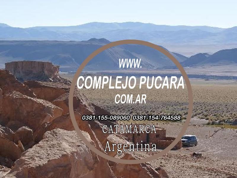 interior_complejo_pucara12345