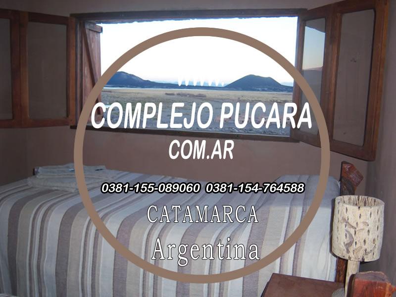 interior_complejo_pucara123456789