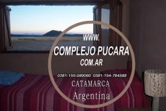 interior_complejo_pucara12345678